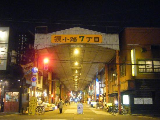 Sapporo, Japonia: ♥狸小路