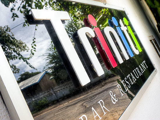 Triniti Guest House: Triniti | GuestHouse, Bar & Restaurant