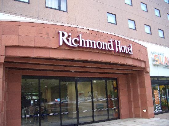 Richmond Hotel Miyazaki Station-Side: 清潔感抜群