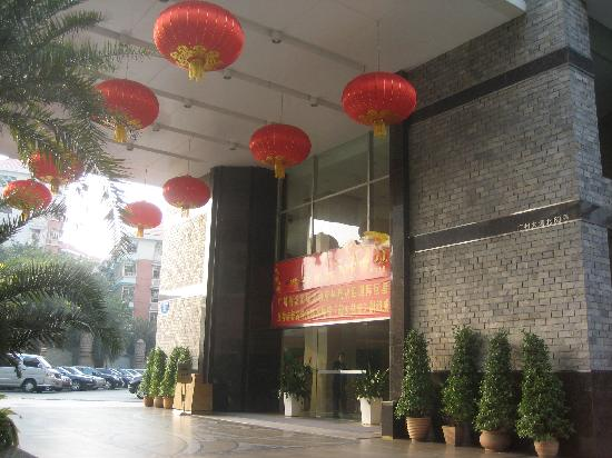 Donlord International Hotel : Entrance of the hotel