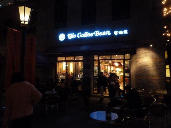 Coffe Bean(Xintiandi) : Aussen in einer Winternacht