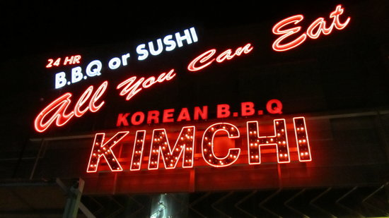 Kimchi : Big sign you cannot miss
