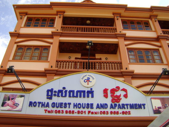Rotha Guesthouse: Traditionally styled Khmer GH