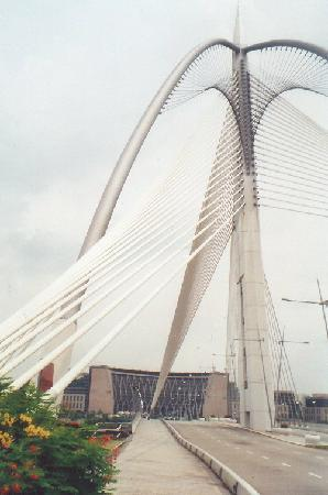 Putrajaya, Malaysia: Seri Wawasan Bridge