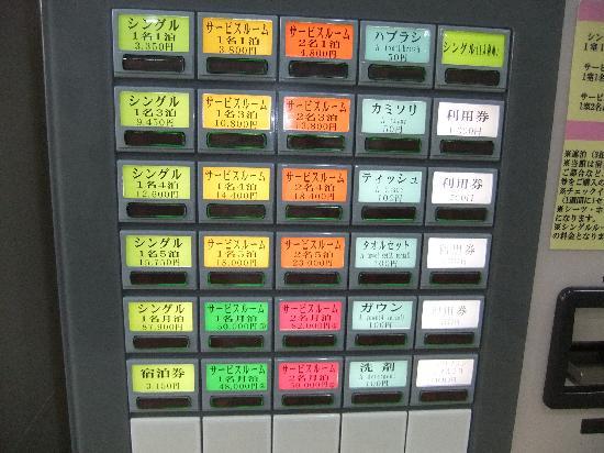ホテル アクセラ, 自動販売機のメニュー