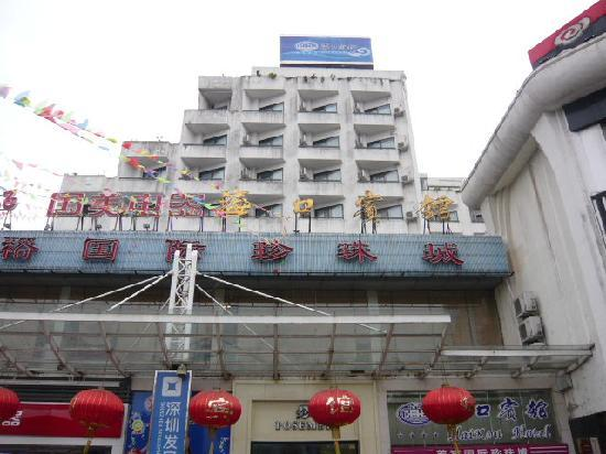 Haikou Hotel higher floors