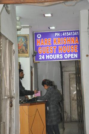 Hotel Hare Krishna: Hare Krishna Guest House