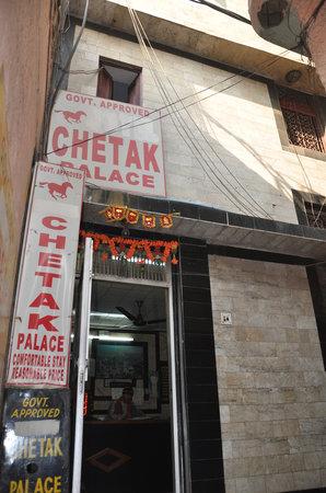 Hotel Chetak Palace