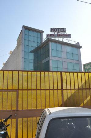 Hotel Vishal Residency: Vishal Residency (Airport)