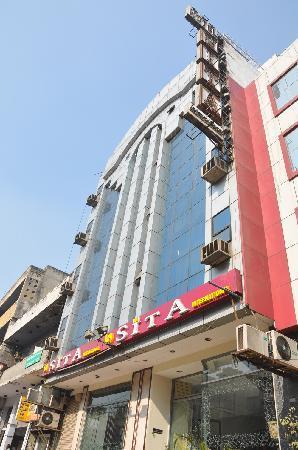 Hotel Sita International: Sita International Hotel