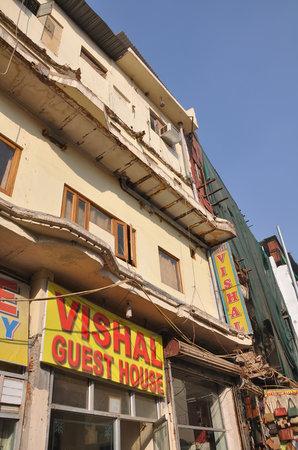 Hotel Vishal: Hotel Vishal