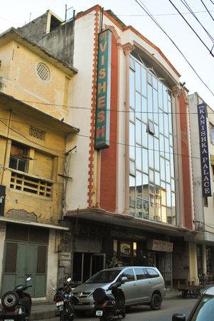 Hotel Vishesh Continental