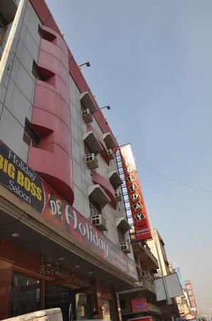 Hotel De Holiday International: Hotel De Holiday Inn