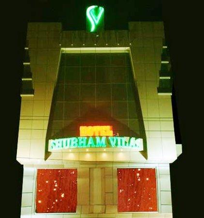 Hotel Shubham Vilas: hotel