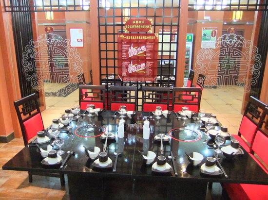 Yi Shan Bao Hotpot Shi Fu: Private Dining Room