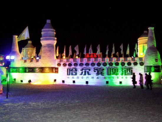 Харбин, Китай: birreria