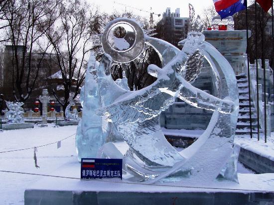 Харбин, Китай: icaro