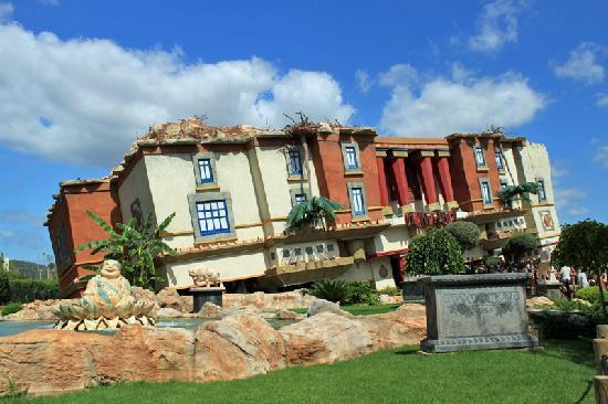 Alua Hawaii Mallorca & Suites: Magalluf, the House of Kathmandu