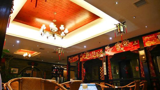 Yazhi Hotel (Kaiping Xingfu)