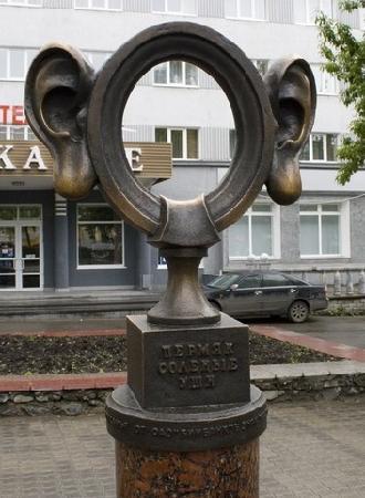 Perm, Rusia: собственно уши