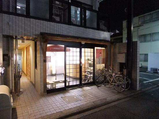Backpacker's Ryokan Budget Inn: outside