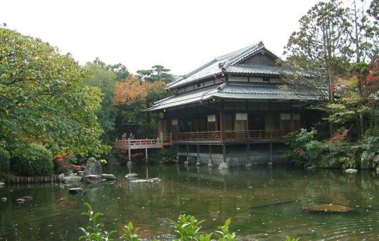 Fukuoka, Japon : 友泉亭公園内