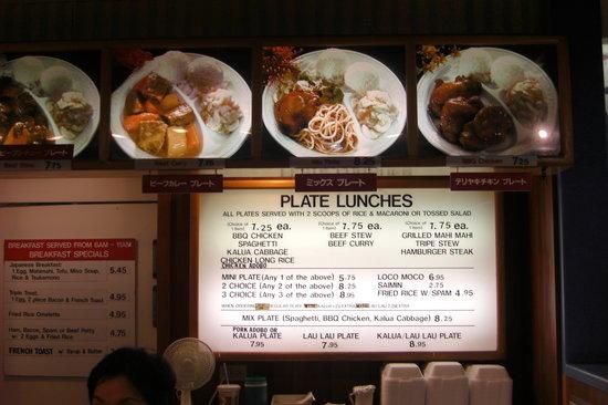 Makai Market Food Court Hours