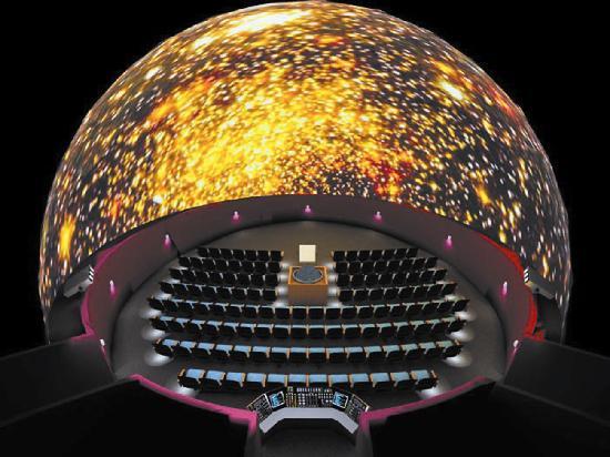 Parco Astronomico la Torre del Sole : il planetario