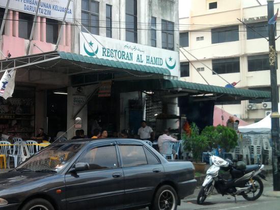 호텔 세리 말레이시아 메르싱