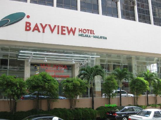 베이뷰 호텔 멜라카 사진