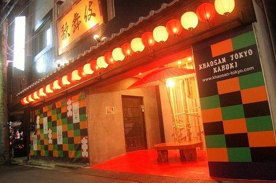 ข้าวสาร โตเกียว คาบุกิ