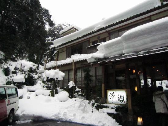 Yuraku Kinosaki Spa & Gardens: 湯楽の玄関