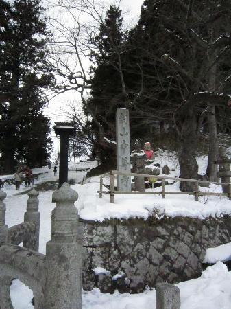 Hiraizumi-cho, ญี่ปุ่น: 中尊寺。