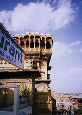 Jaisalmer Art Palace: Haveli (non digital photo)