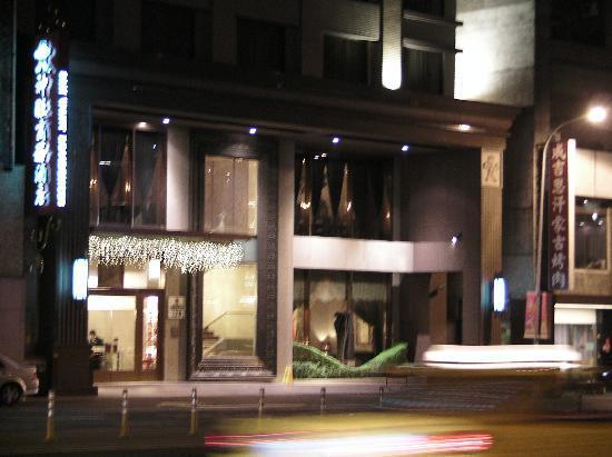 San Want Residences: ホテルの入口