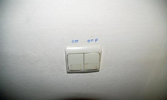 Academie Hotel : Room Light Switch?