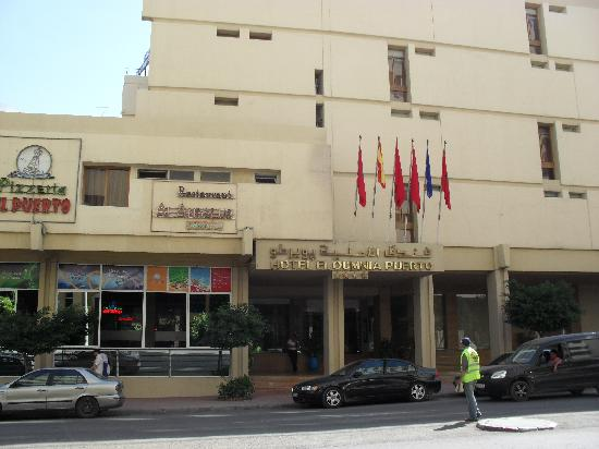 El Oumnia Puerto: The front of the hotel