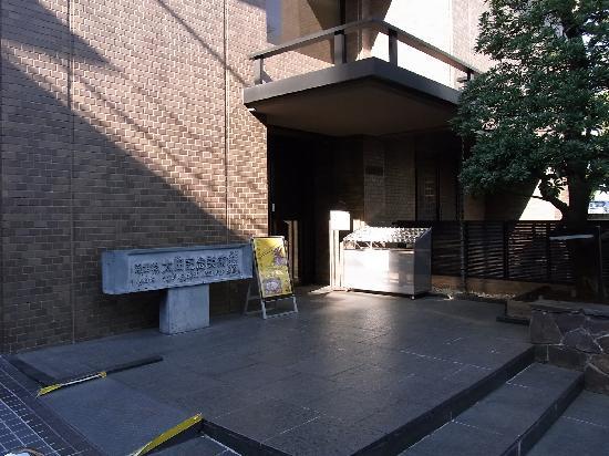 Ota Memorial Museum of Art: 美術館の入口です。