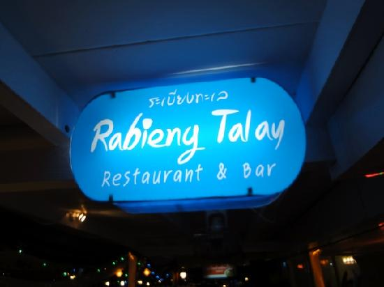 Rabieng Talay: Restaurant Name