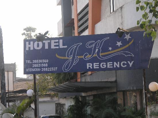 Hotel JK Regency: J.K.Regency