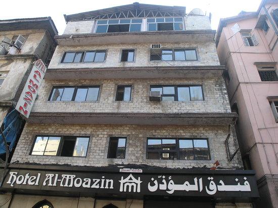 Hotel Al Moazin: Al Moazin Hotel