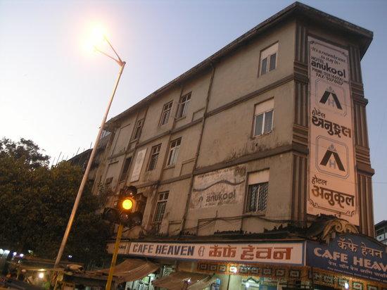 Hotel Anukool