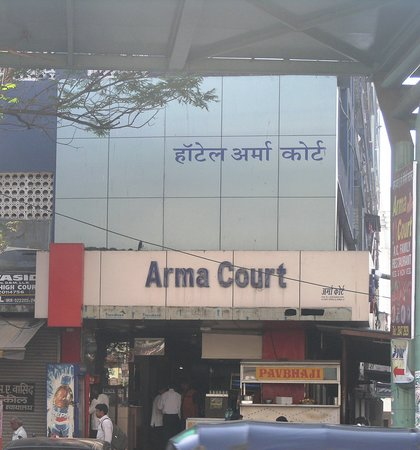 Photo of Hotel Arma Court Mumbai (Bombay)