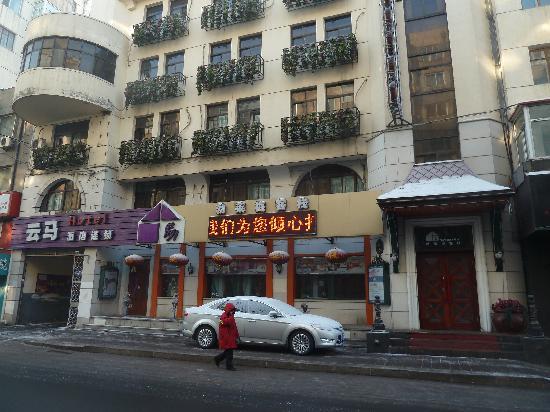 Bremen Inn Harbin Zhongyang Main Street: Aussen tagsueber