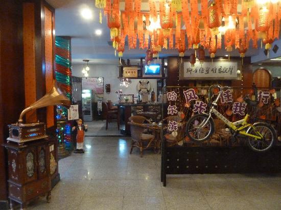 Bremen Inn Harbin Zhongyang Main Street: Lobby