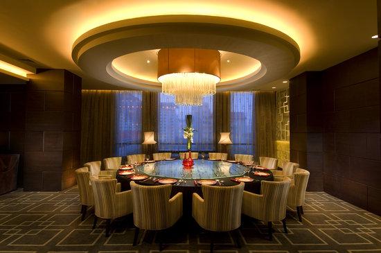 Chynna (Hilton Beijing Wangfujing)