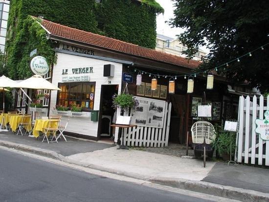 Nogent-sur-Marne, ฝรั่งเศส: l'entrée