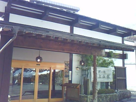 Minakamisanso