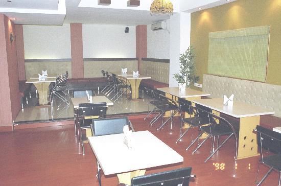Hotel Fame City: restaurant