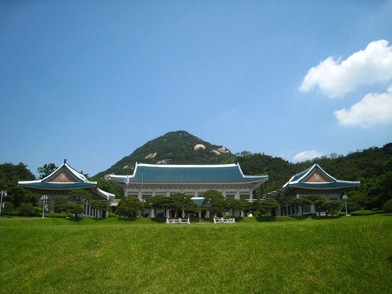 Cheongwadae Sarangchae: The Blue House